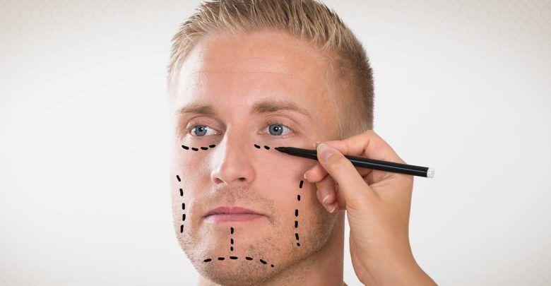 حكم عمليات التجميل في الإسلام