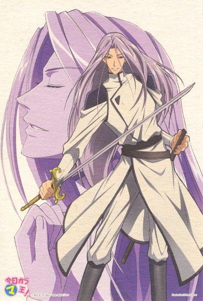 Kyo Kara Maoh!  - Matsumoto Temari - Mobile Wallpaper #228440 - Zerochan Anime Image Board