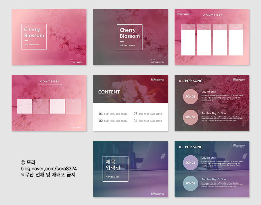 ppt template design free