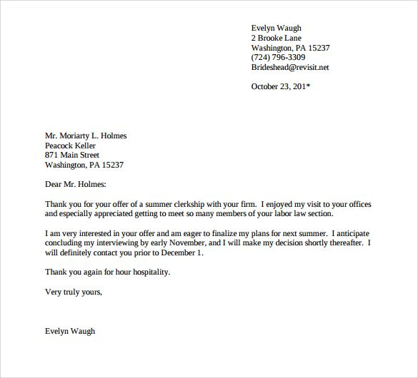 sample templates sample follow up email after interview 10
