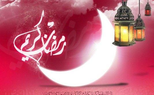 اغاني رمضان 2014 اجمل الاغنيات الرمضانية 2014 اناشيد شهر رمضان الكريم