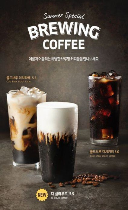 43 Ideas Photography Coffee Beans Espresso Coffee Poster Design Coffee Recipes Coffee Poster