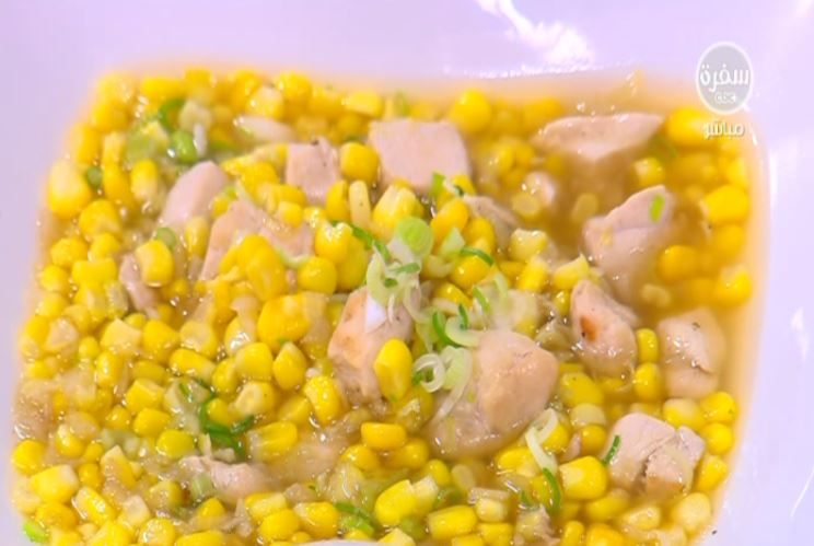 شوربة الذرة الحلوة بمكعبات الدجاج Vegetables Food Corn