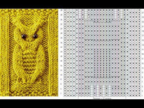 Как связать сову спицами - подробное описание, вид