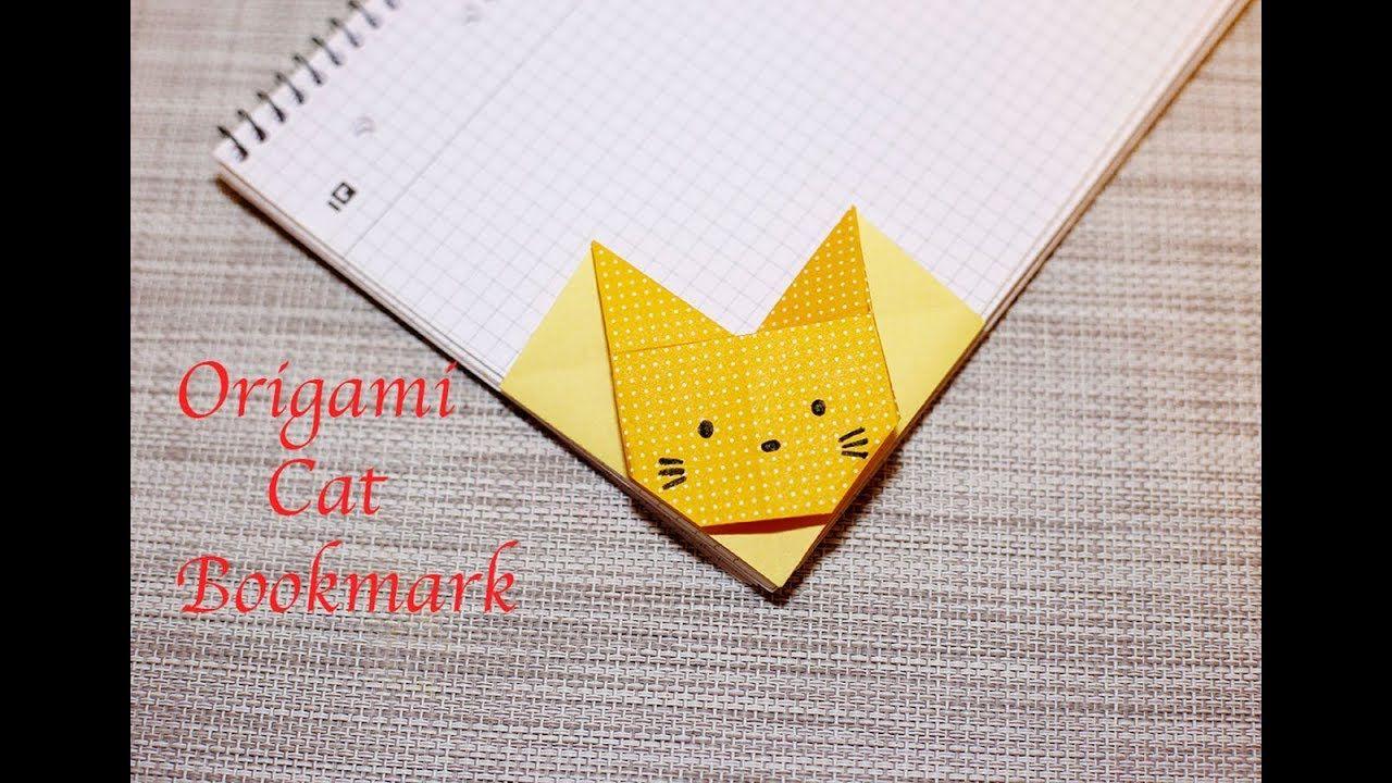 How to make an Origami Cat Bookmark สอนพับที่คั่นหนังสือ