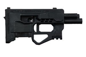 U.S. Fire Arms Semi-Automatic Pistol ZIP Pistol - Click to see Larger Image