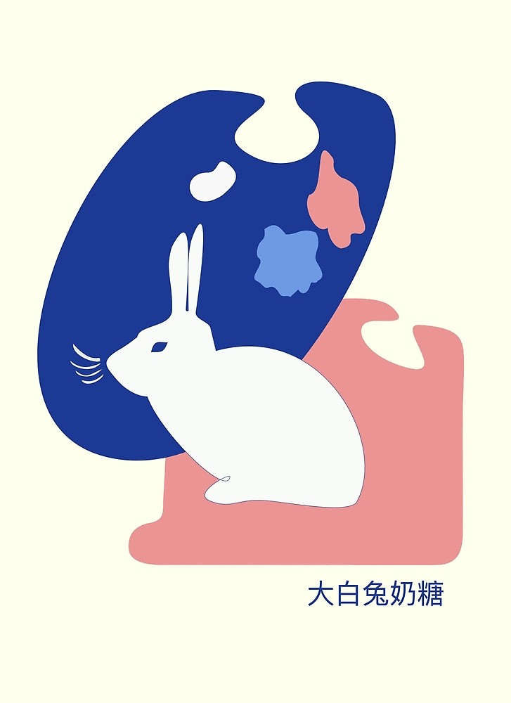 White Rabbit Candy Wrapper Redbubble Funny Tattoos White Rabbit Candy Drawing
