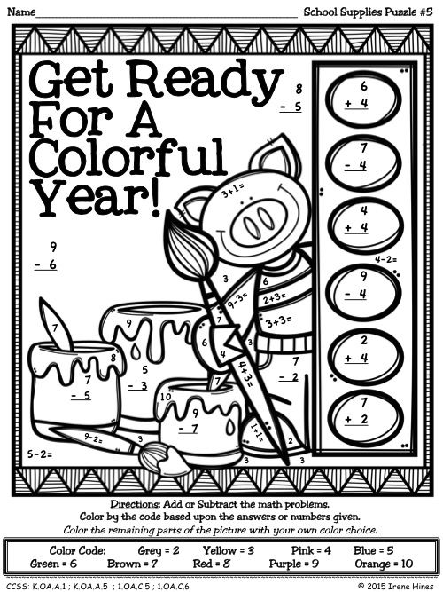 Back To School Color By The Code Math Puzzle Printables