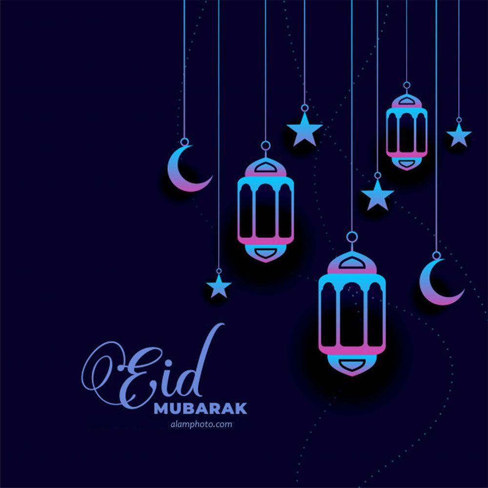 خلفيات العيد الفطر 2021 عالم الصور In 2021 Ramadan Lantern Lantern Craft Ramadan
