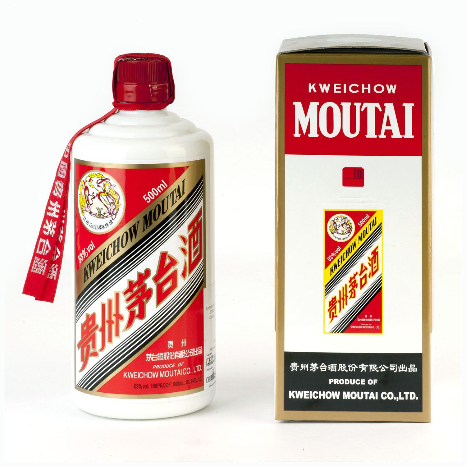 Image Result For Moutai Rice Wine Daru App Daru Daruapp Delivery Drinkresponsibly Enjoyresponsibly Alcholdelivery L Liquor Liquor Delivery Spice Cafe