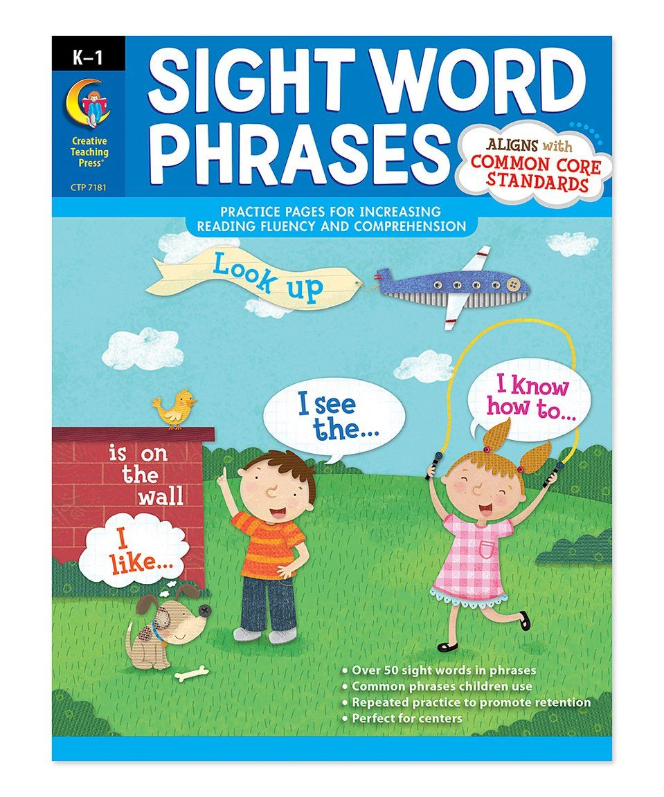 Take A Look At This Sight Word Phrases Activity Paperback