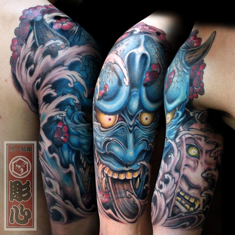Pin by Toby chapman on Hannya Masks Full body tattoo