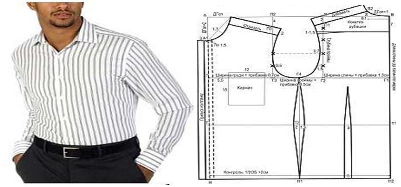 Camisa para patrones hombres de con vestir PqPaZU