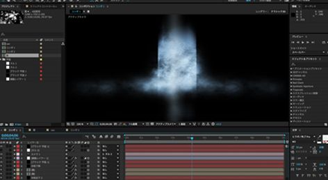 After Effects Style|初心者からはじめるAfter Effectsの使い方