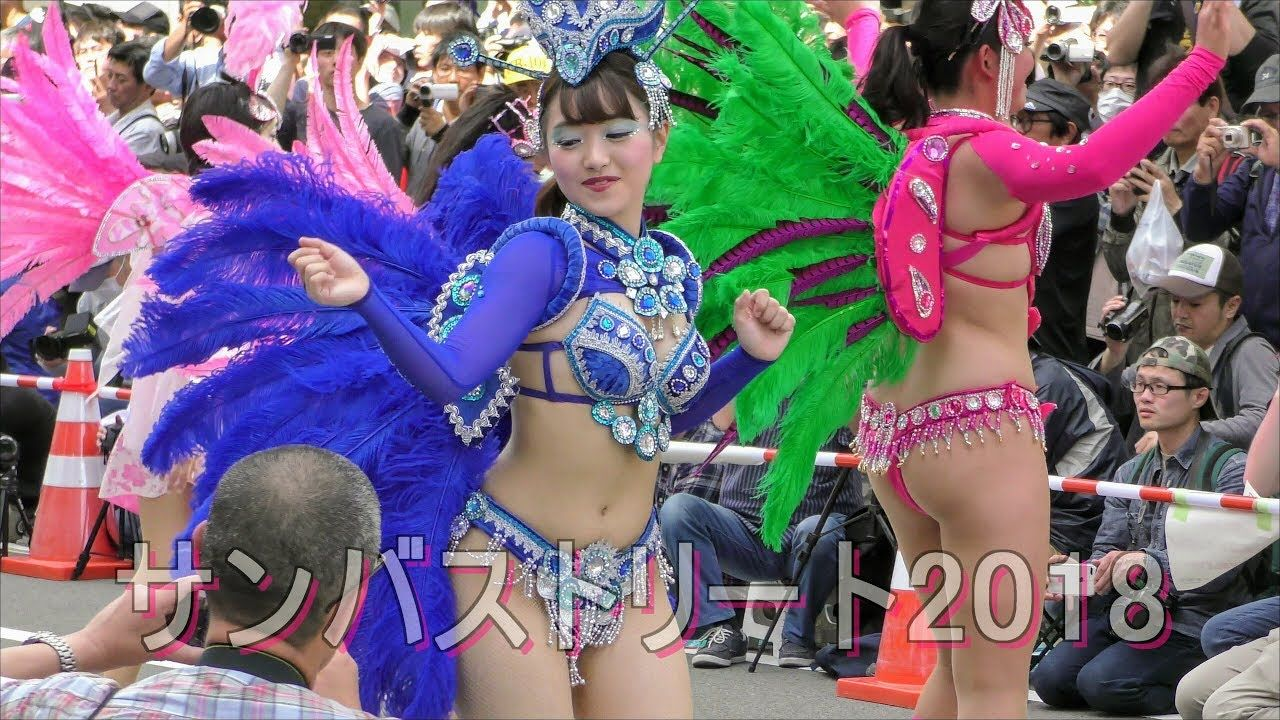 koubekko samba