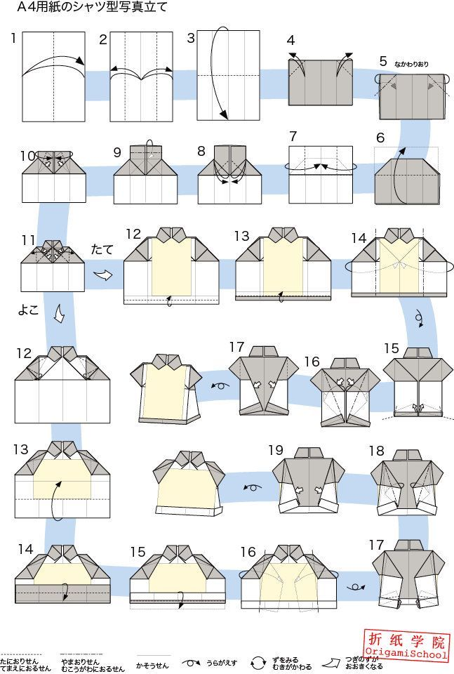 origami t shirt folding