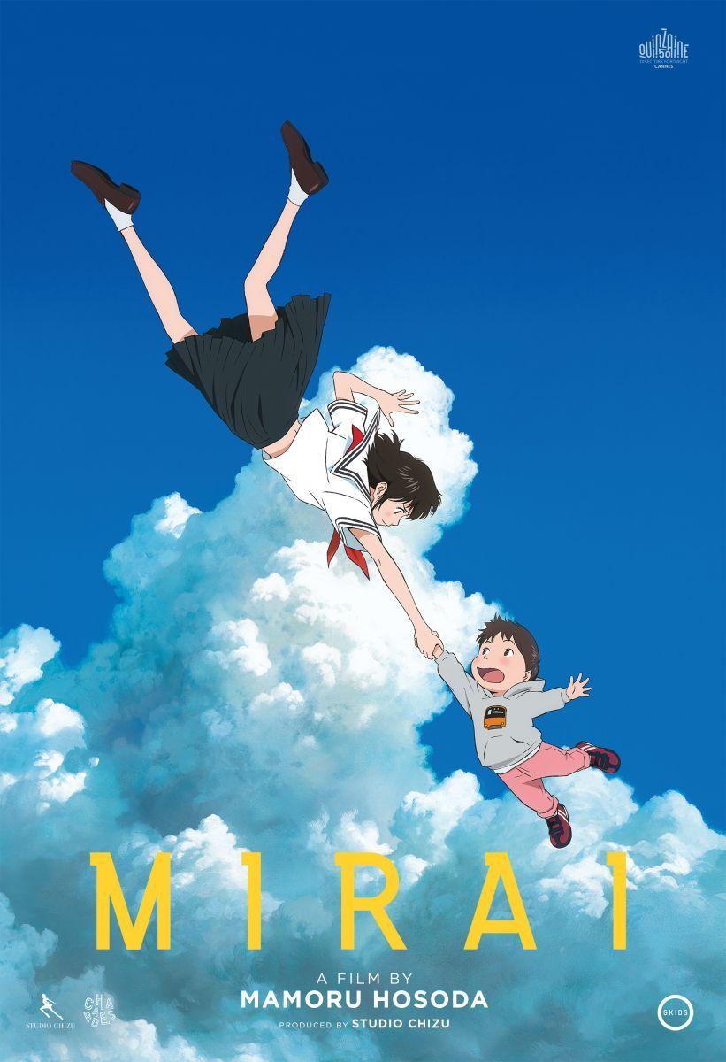 Mirai Anime Movie Poster Anime Films Anime Movies Film