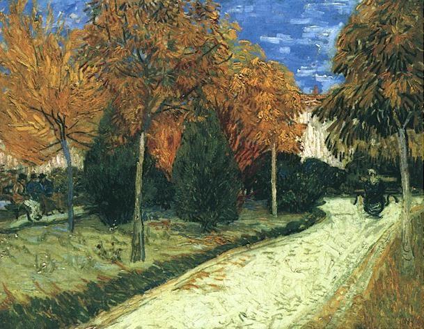 The Public Park At Arles Van Gogh Art Vincent Van Gogh Paintings