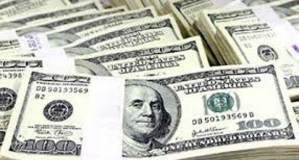 سعر الدولار اليوم في مصر الاثنين 6 4 2015 كايرو سات Dollar Money Market Dollar Rate