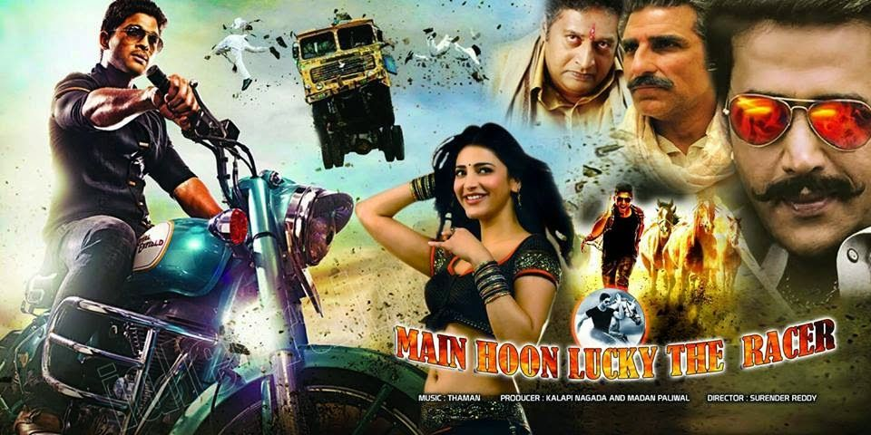 Hadh Kar Di Aapne 2012 Telugu Movie Free Download
