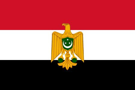 Cairo: Egypt has declared a three-month state of emergency in Sinai after a suicide car bombing killed 30 soldiers, according to the presidency. The presidency said in a statement on Friday night that the measure will come into effect from 5 am on Saturday for a duration of three months due to security reasons, a local media reported. President Abdel ...Read More »