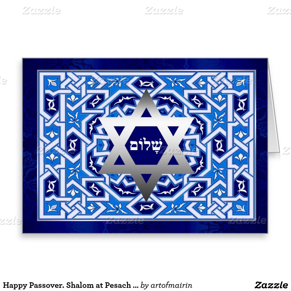 Happy passover shalom at pesach greeting cards happy pesach happy passover shalom at pesach greeting cards m4hsunfo Choice Image