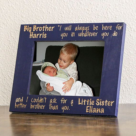 Personalized Brother And Sister Frame Sibling Gift Big Brother