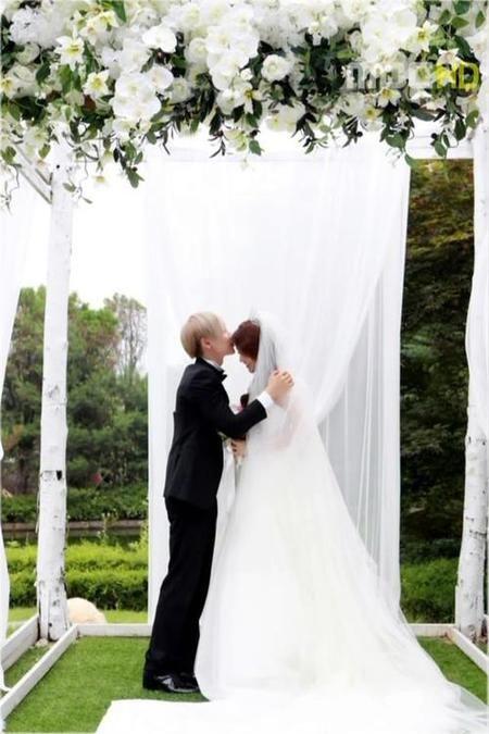 Married we leeteuk got We Got