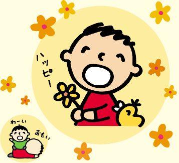 サンリオ みんなのたあ坊 Animated Cartoons Childhood Days Hello Kitty