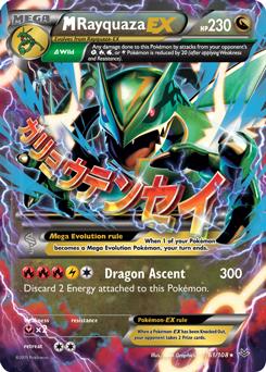 Japanese Pokemon Cards Mega EX EX Full Art Break GX