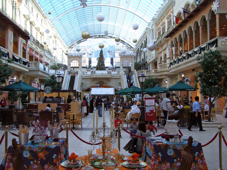 mall | File:Dubai Merkato-Mall.JPG - Wikimedia Commons