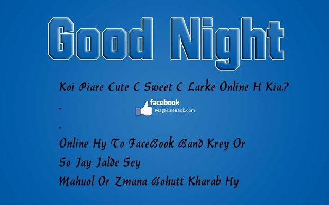 Good Night Sms Messages In Hindi For Facebook Images Good Night