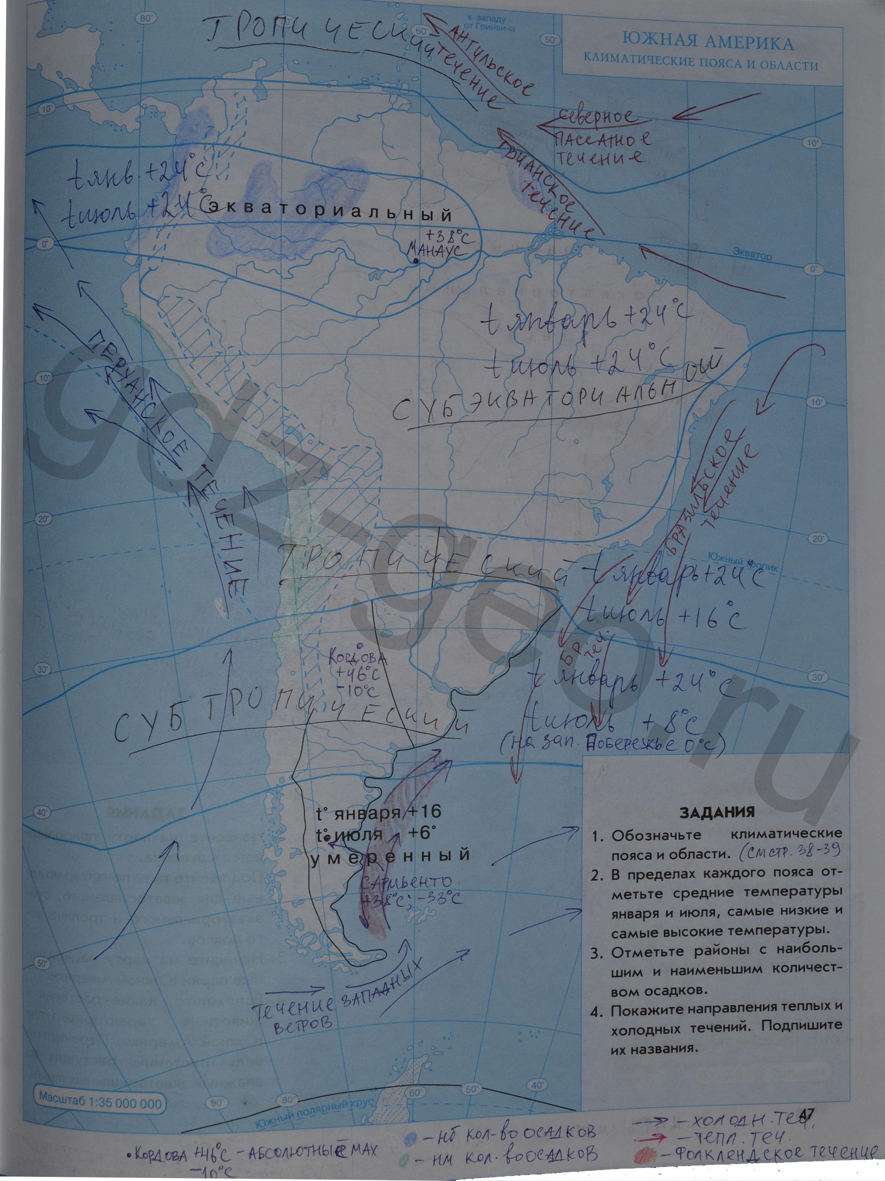 гдз контурные карты 10 класс экономическая и социальная география мира
