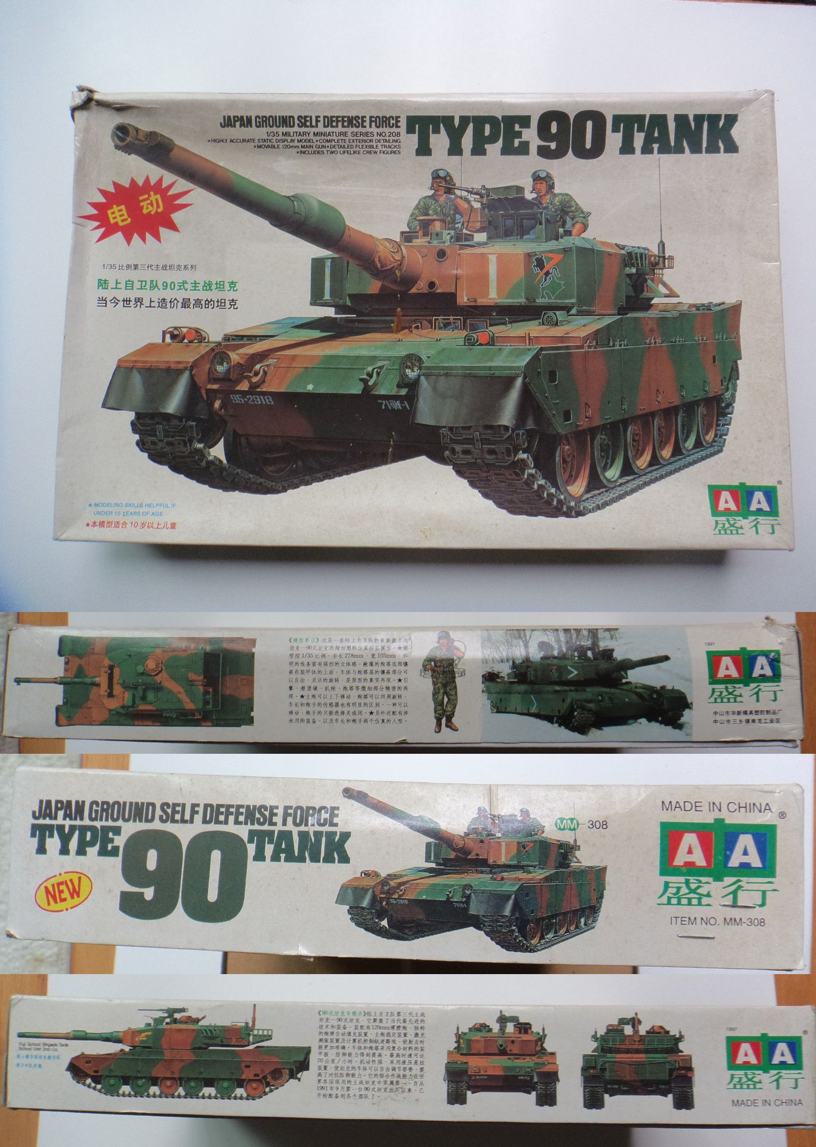 9ac4b350824b Other Models and Kits 774  Japan Self Defense Force Type 90 Main Battle  Tank Aa Motorised Model Kit Niob -  BUY IT NOW ONLY   29.99 on  eBay  other   models ...