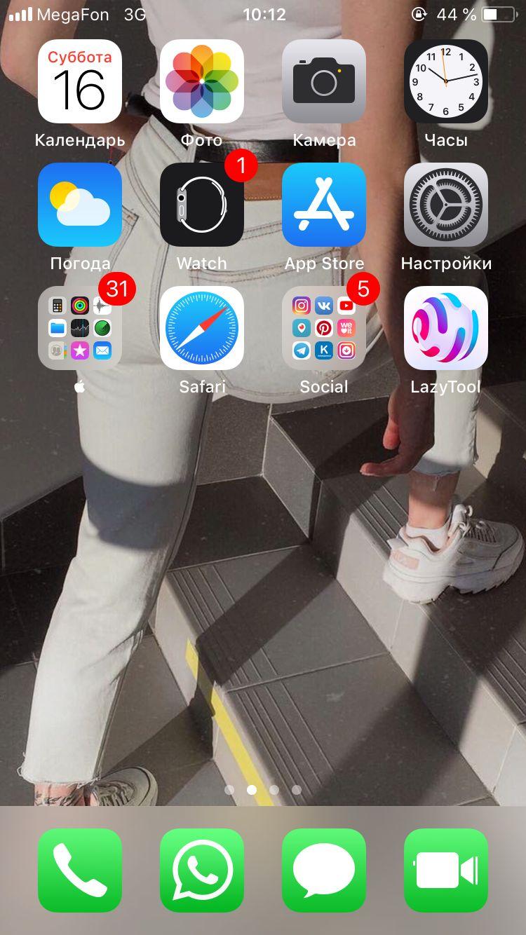 Pin De Tiffanyy Em Screenshot Ideias Para Telas Aplicativos Iphone