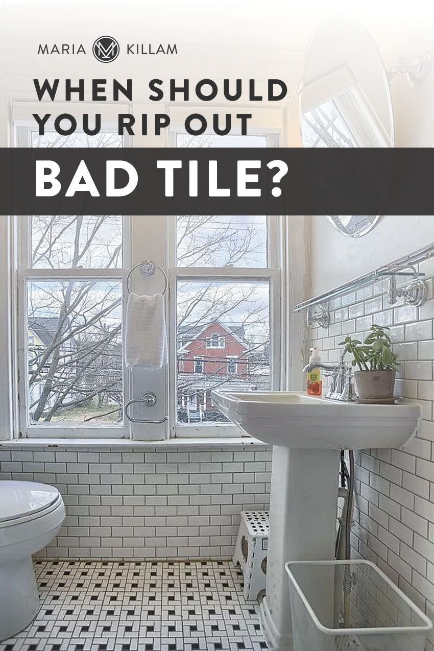 When Should You Rip Out Bad Tile In 2020 Hardwood In Kitchen White Bathroom Designs Timeless Bathroom