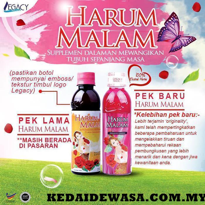 harum malam original bestgraphicdesign2015 pinterest foods