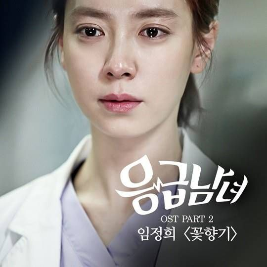Free download mp3 ost good doctor kim jong kook dating