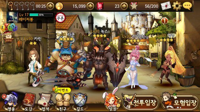 seven knights guide quest