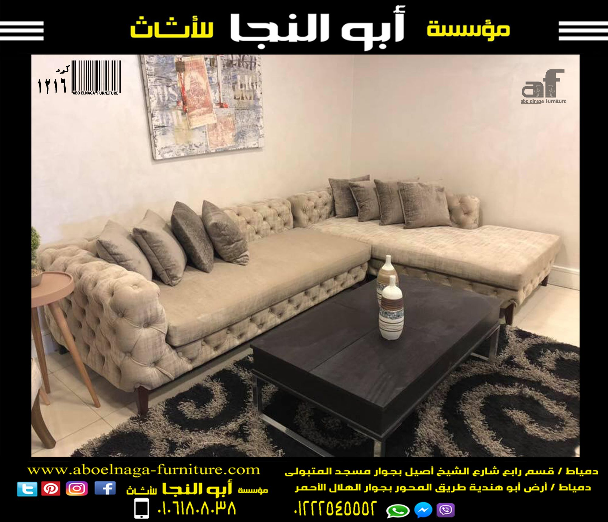 كود 1216 Living Room Design Modern Living Room Designs Home Decor