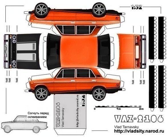 Схемы машин из бумаги