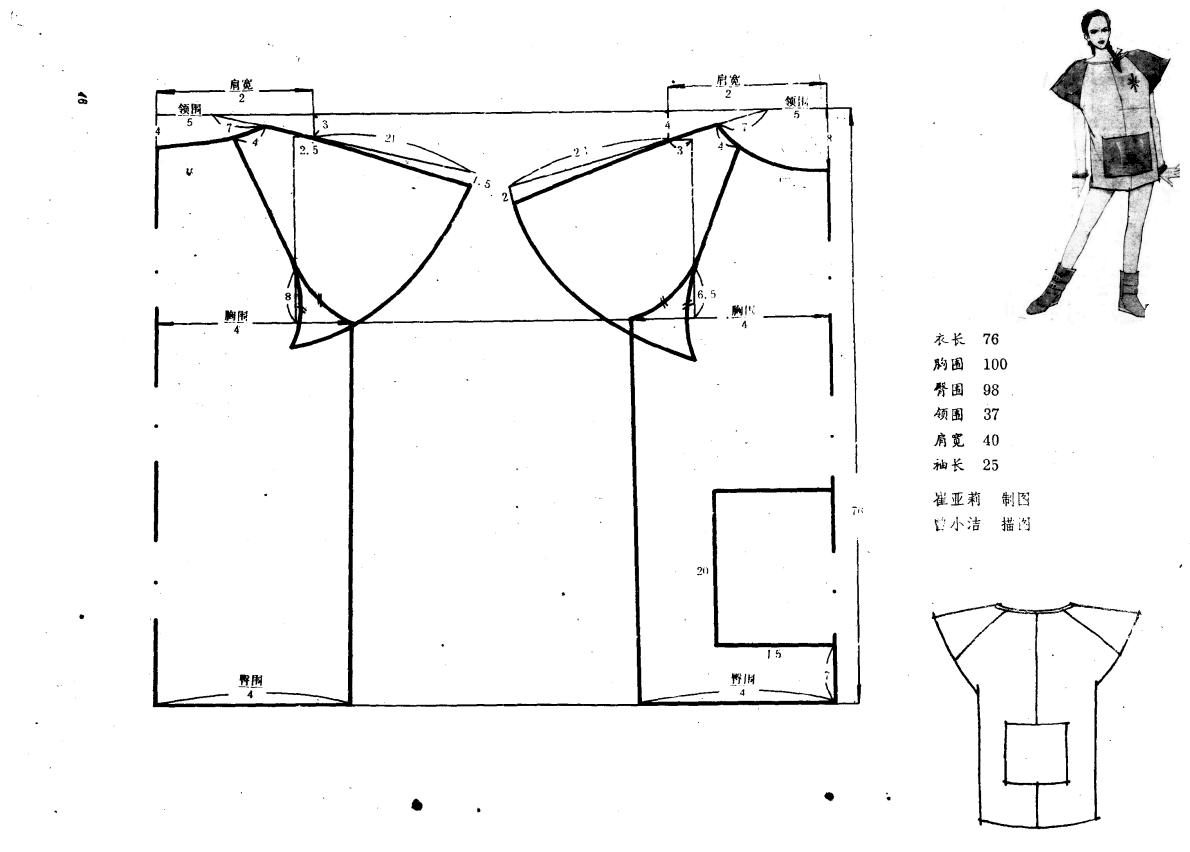 Patroontekening Drawing Pattern Tuniek Patrones Moldes