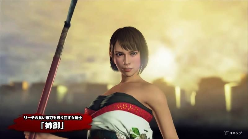 Yakuza Like A Dragon Rated By Esrb Pegi Skips Ps5 Version In 2020 Fighting Games Gamer News Games