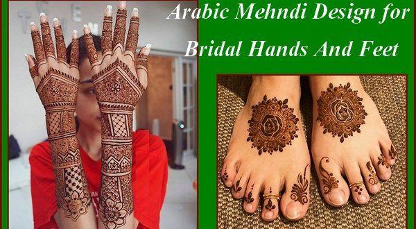 Mehndi Wallpapers Feet : Arabic mehndi design for bridal hands and feet designs