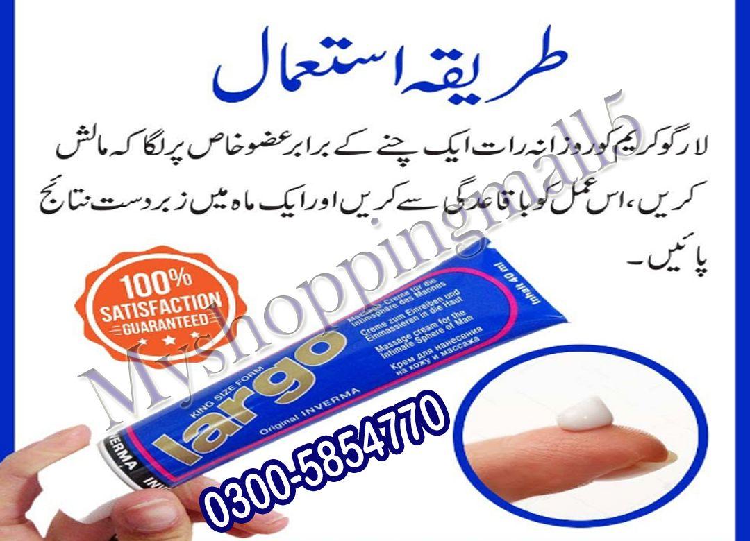 Largo Cream For Men Is A Fast Actin Cream Pakistan The Originals