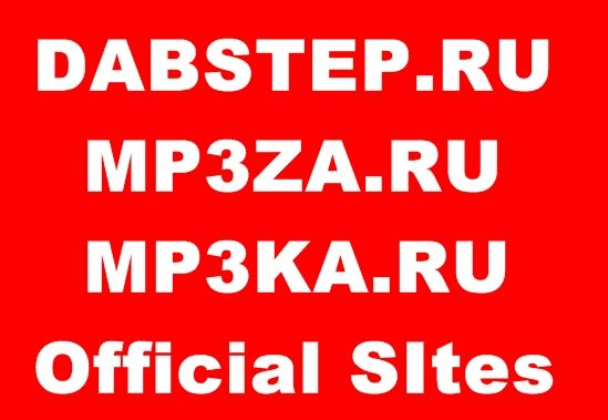 Slushat Skachat Http Mp3za Ru Tags Pago Edm Music Bass Music Dubstep