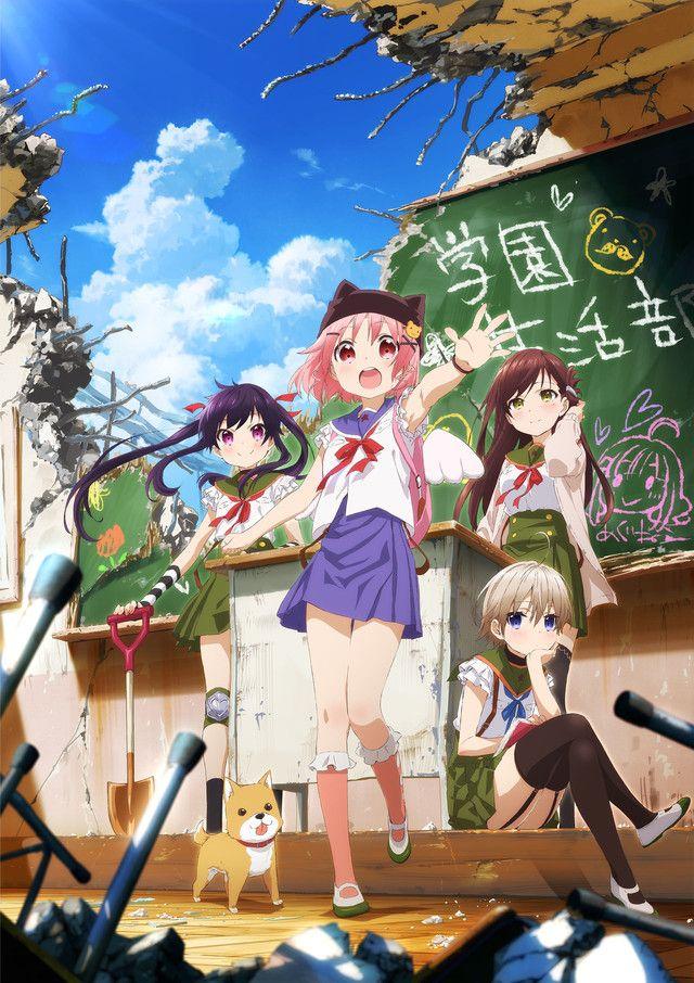 Moe Zombie Apocalypse Gakkou Gurashi Anime Site Launches Cast And Staff Announced Anime Zombie Anime Sites Anime