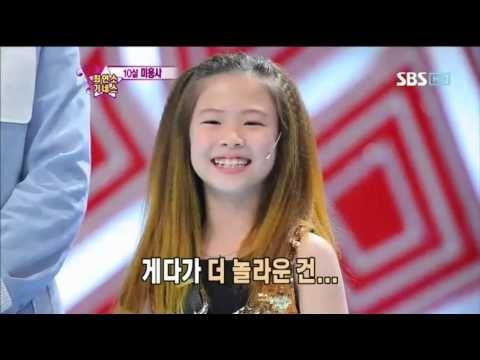 스타킹 275화 #2, 10살 미용사 - YouTube