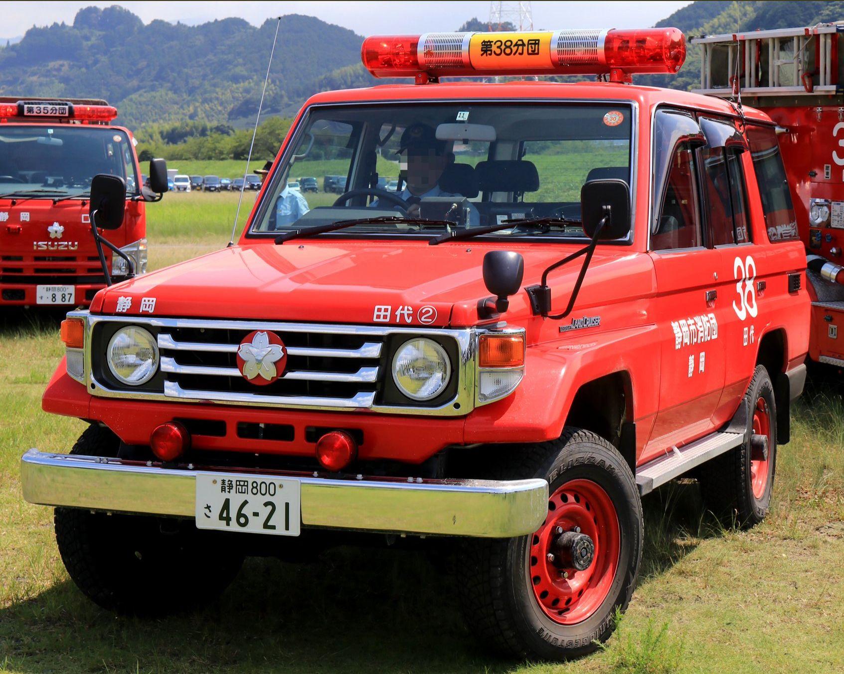 Toyota Land Cruiser Series 70 Fire Truck No 38 Registration No 46 21 H13 Year Shizuoka City Fire Brigade Shizuoka P Land Cruiser Jeep Suv Toyota Trucks