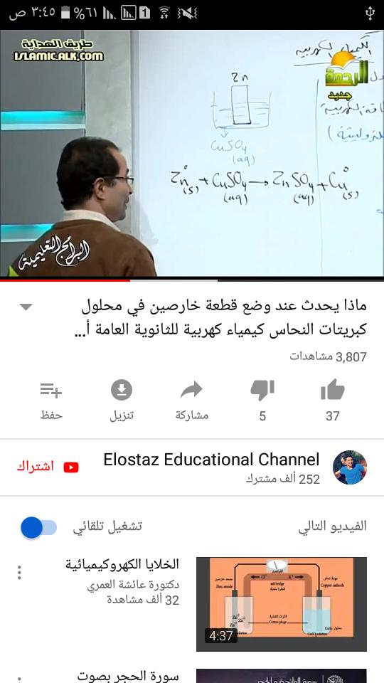 تم الإجابة عليه اريد حل هذا السؤال من فضلكم بسرعه Education Map Map Screenshot